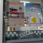 Plakat towarzyszący kampanii wyeksponowany na stacji paliw Orlen